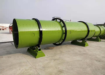 Drum pelletizer with small capacity