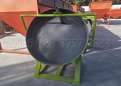 Pan wet organic material granulator for sale