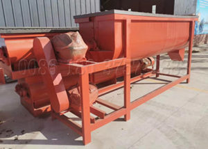 Single Shaft Powder Mixer