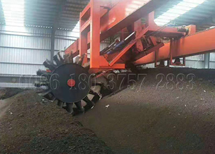 Wheel Type Organic Turning Machine