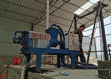 equipment for dewatering the organic manure