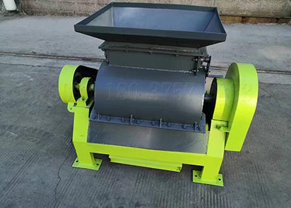 urea fertilizer crushing machine